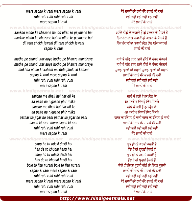 lyrics of song Mere Sapno Ki Rani Ruhi Ruhi Ruhi