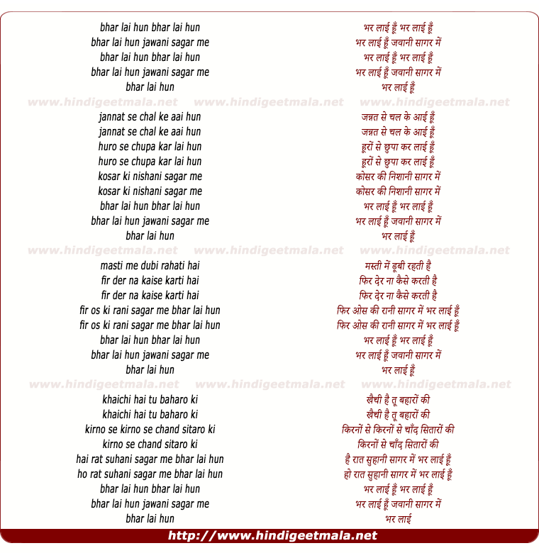 lyrics of song Bhar Layi Hu