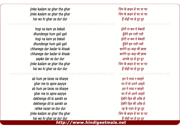 lyrics of song Chupke Se Dil Me Aa Base