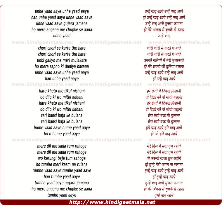 lyrics of song Unhe Yaad Aaye