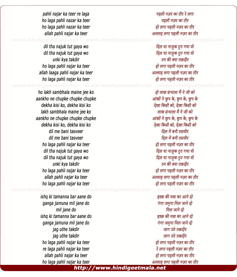 lyrics of song Pehli Nazar Ka Teer Re Laga