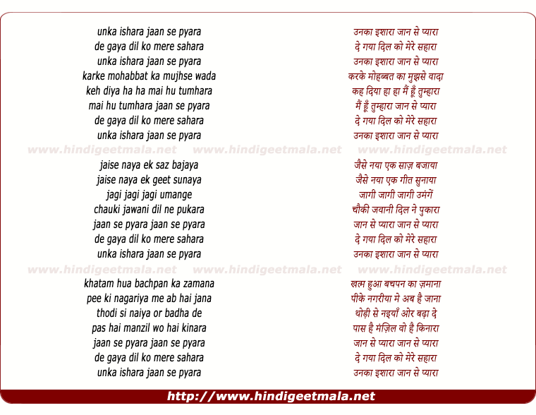 lyrics of song Unka Ishara Jaan Se Pyara