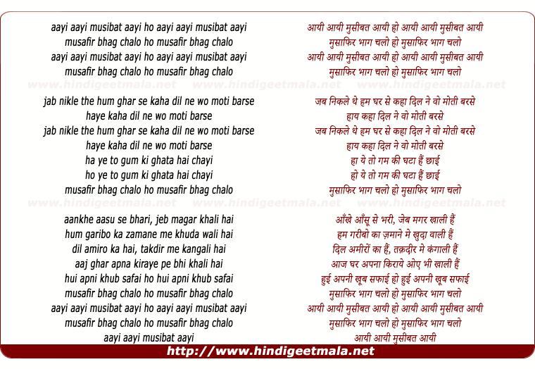 lyrics of song Chupke Chupke Mere Dil Me Aayi Hai Murade