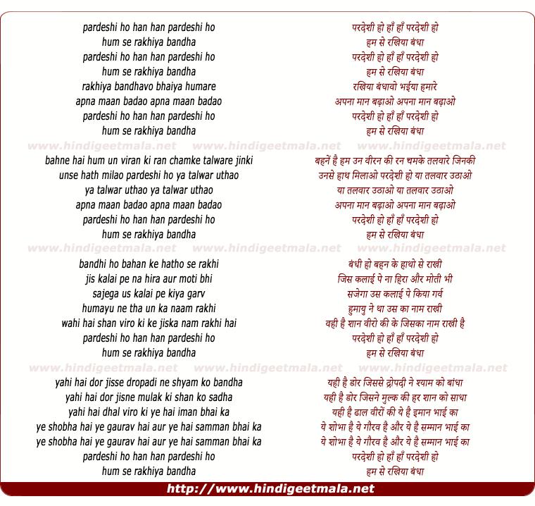 lyrics of song Pardesi Ho Ab Humse