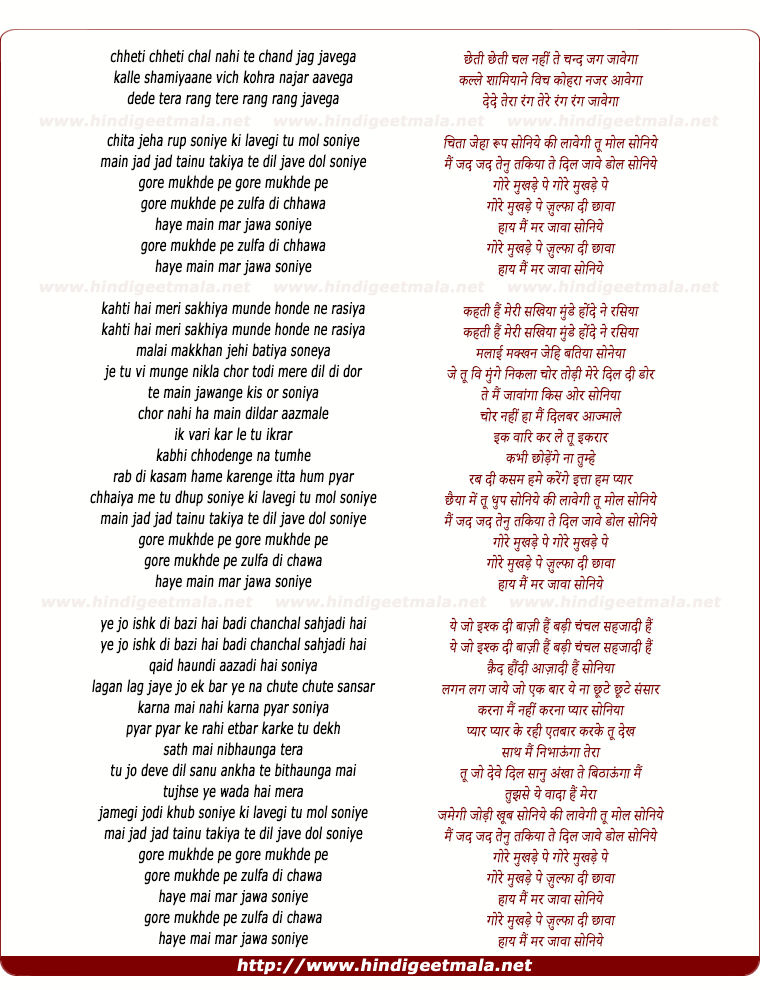Koi Humdum Na Raha Lyrics | Jhumroo (1961) Songs Lyrics ...