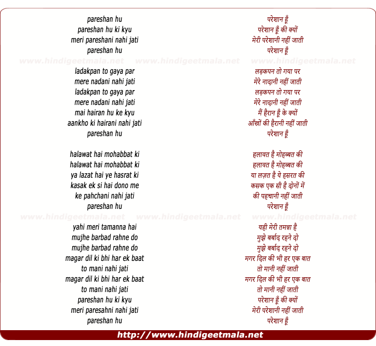 lyrics of song Pareshan Hu Ki Kyu Meri Pareshani