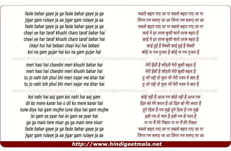 lyrics of song Fasle Bahar Gaye Ja Ga