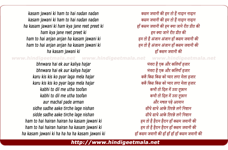 lyrics of song Kasam Jawani Ki Hum To Hai Nadan