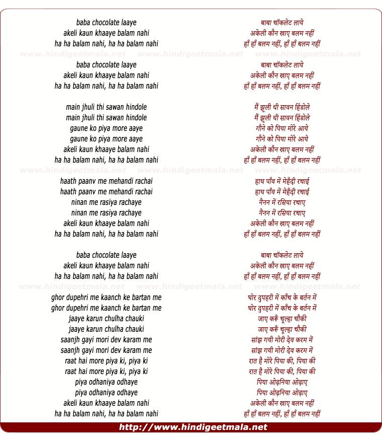 lyrics of song Baba Chocolate Laye