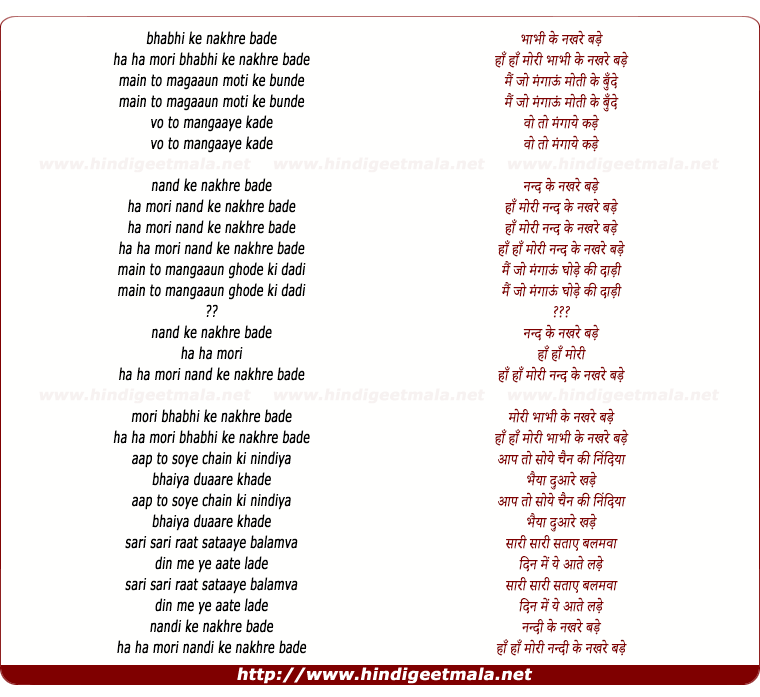 lyrics of song Bhabhi Ke Nakre Bade