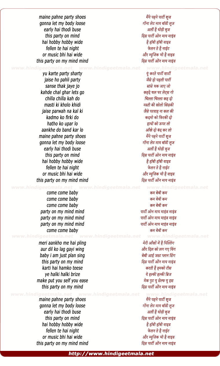 lyrics of song Party On My Mind
