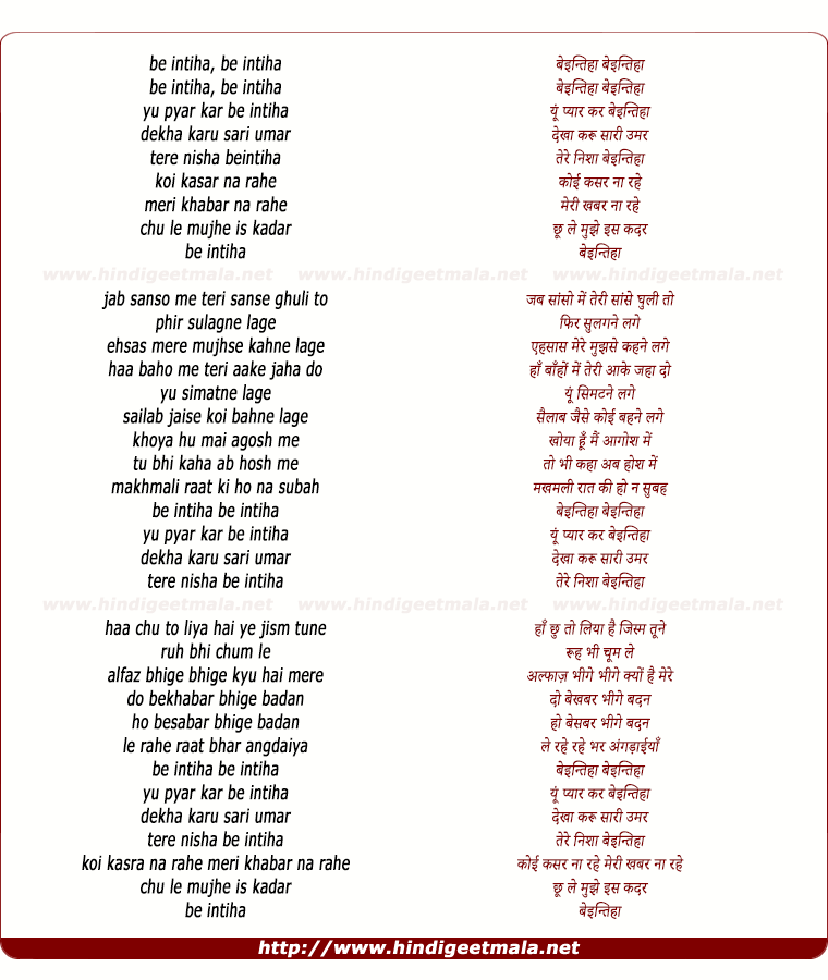 lyrics of song Be Intehaan (Remix)