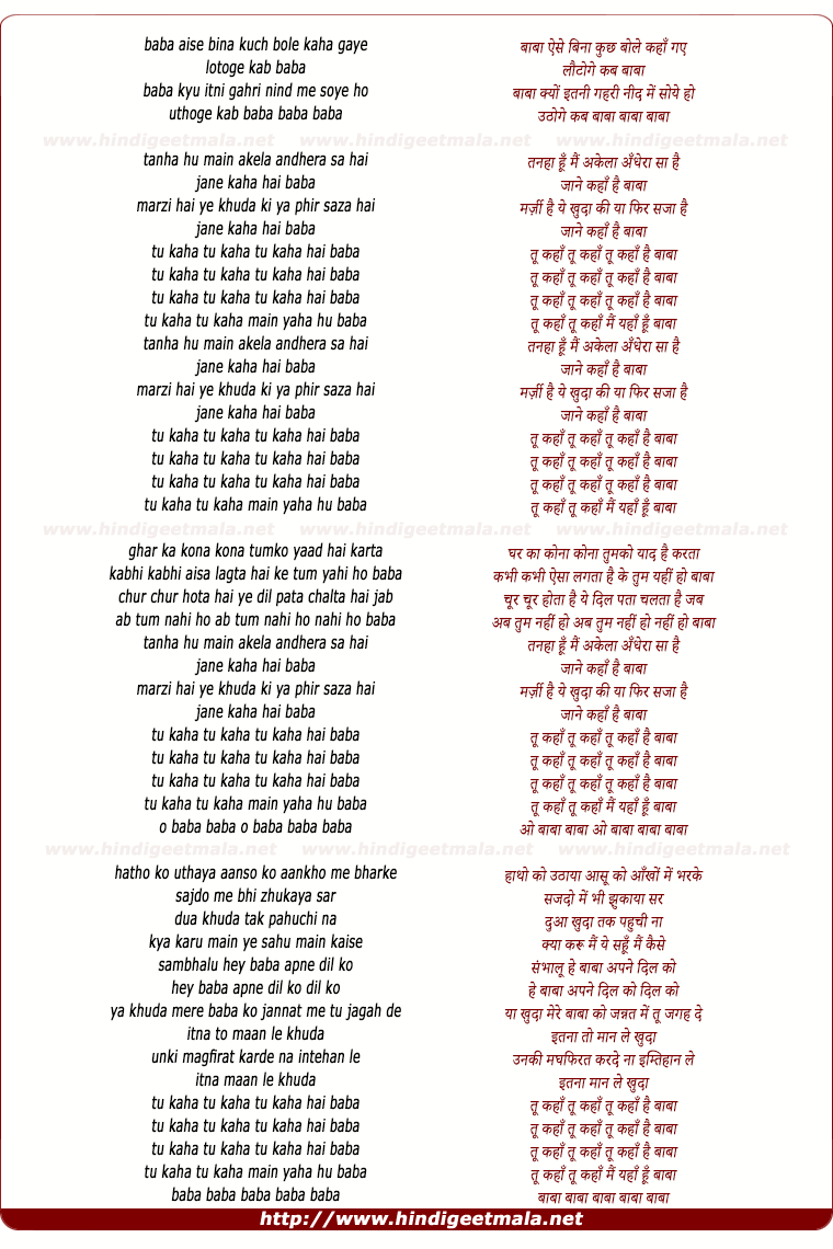 lyrics of song Tanha Hu Mai Akela (Baba)
