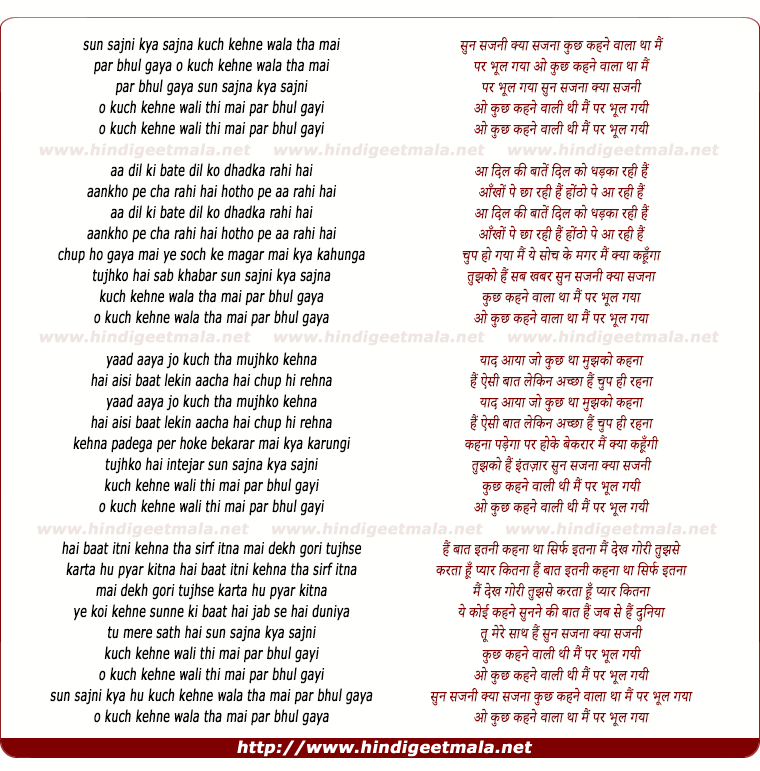 lyrics of song Kuch Kahne Wala Tha Main