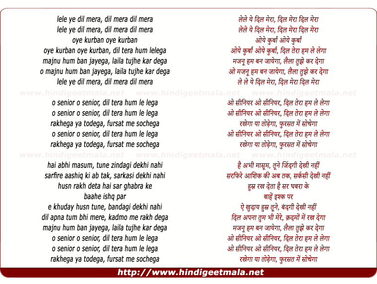 lyrics of song Lele Ye Dil Mera (O Senior)