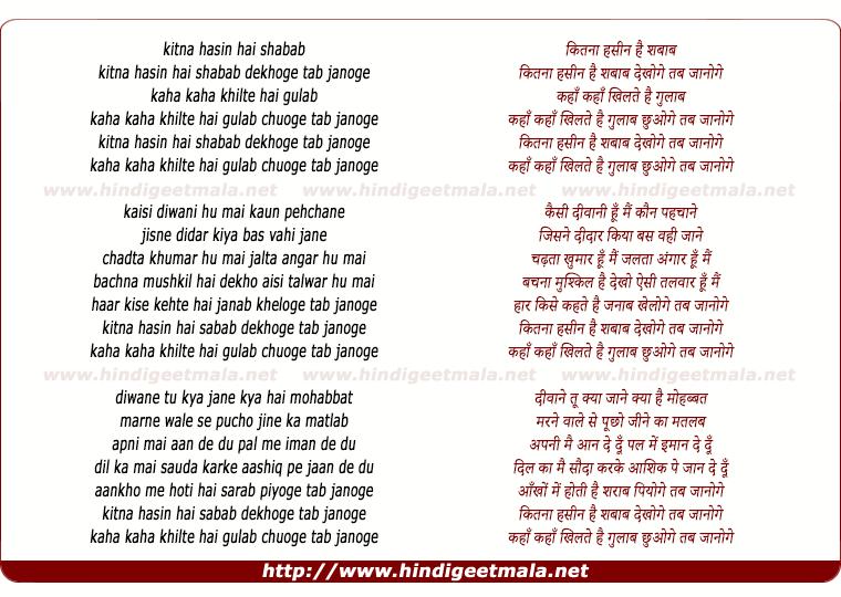 lyrics of song Kitna Haseen Hai Shabaab