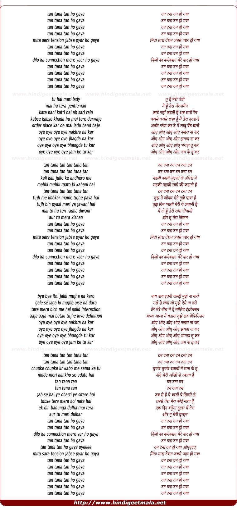 lyrics of song Tan Tana Tan Ho Gaya