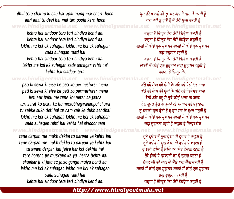lyrics of song Hum Hai Naujawan