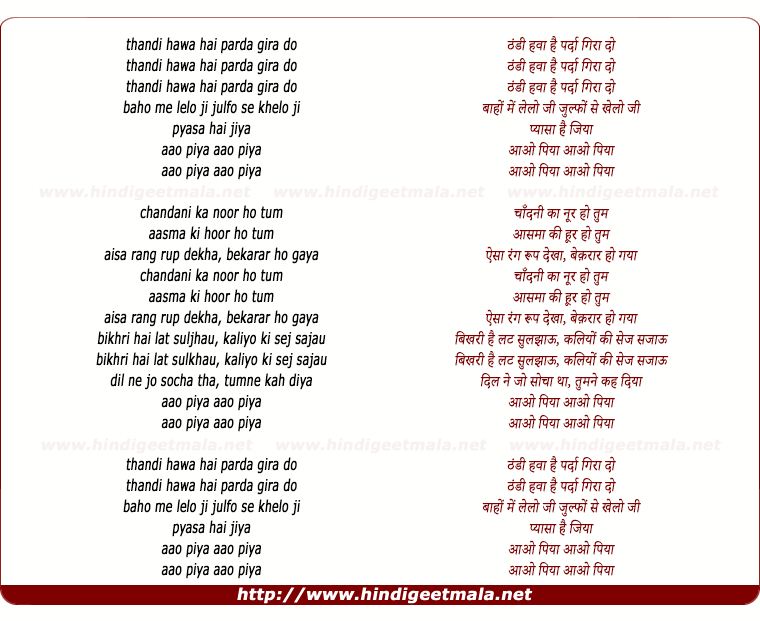 lyrics of song Thandi Hawa Hai Parda Gira Do