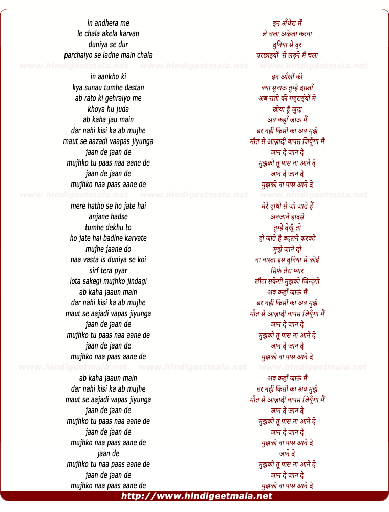 lyrics of song Zombie (Hindi)