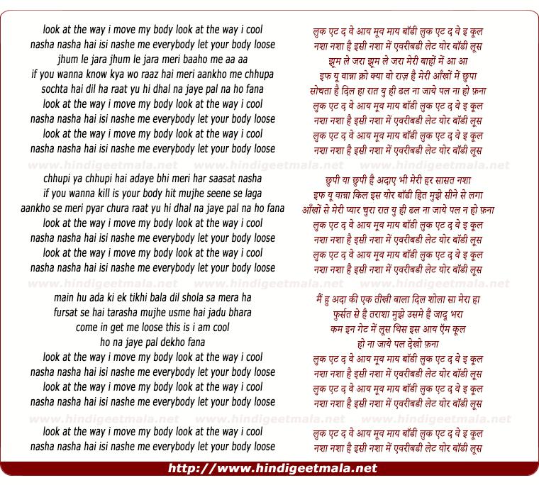 lyrics of song Nasha Nasha