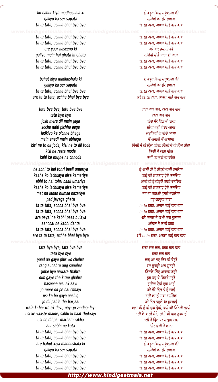 lyrics of song Ta Ta Tata