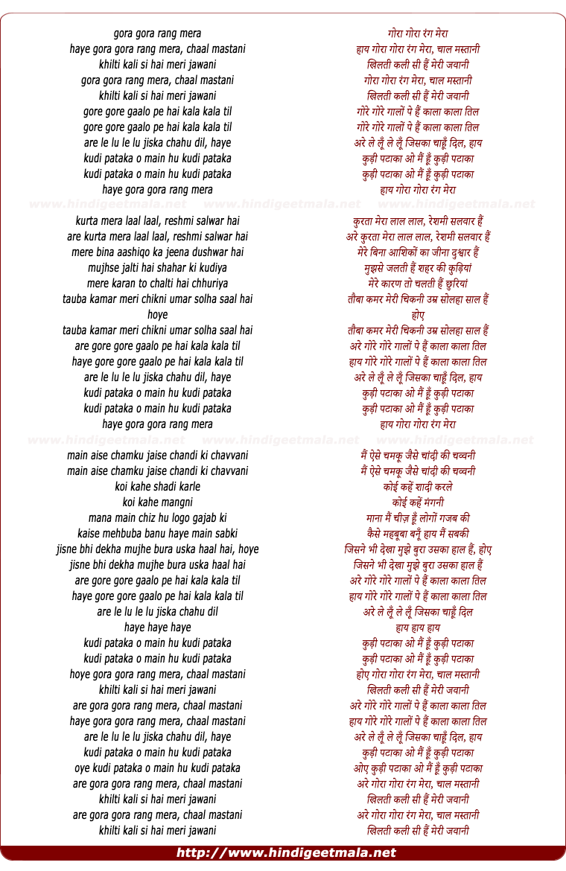 lyrics of song Kudi Pataka
