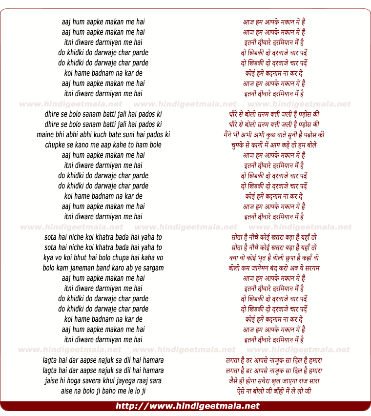 lyrics of song Aaj Hum Aapke Makan Me Hai