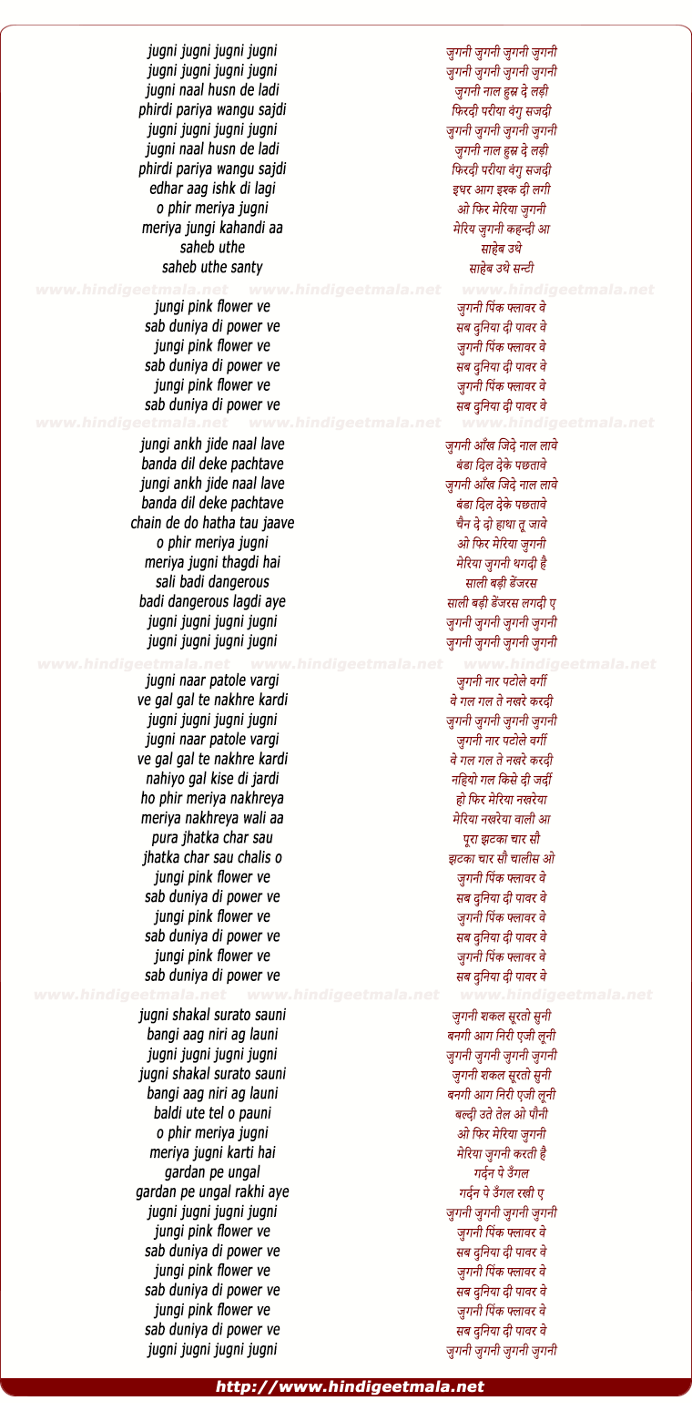 lyrics of song Jugni