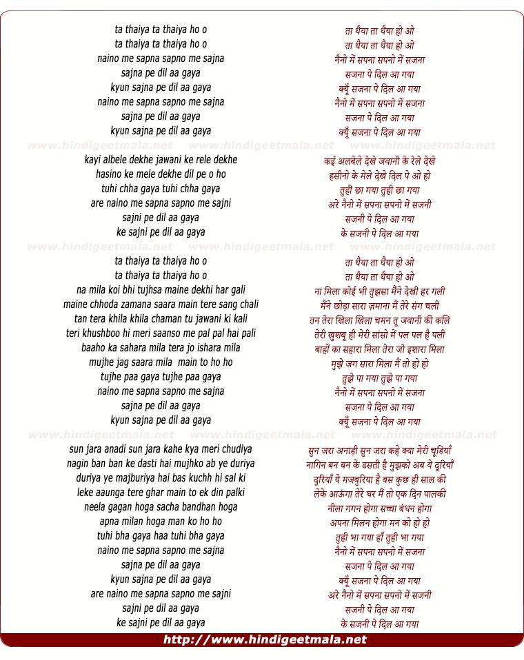 lyrics of song Naino Me Sapna, Sapno Me Sajna