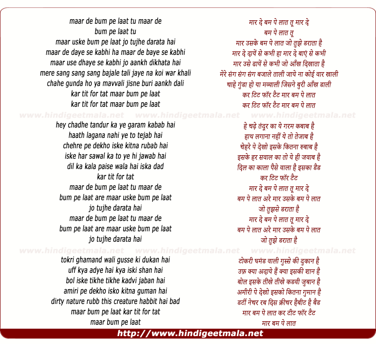 lyrics of song Bum Pe Laat