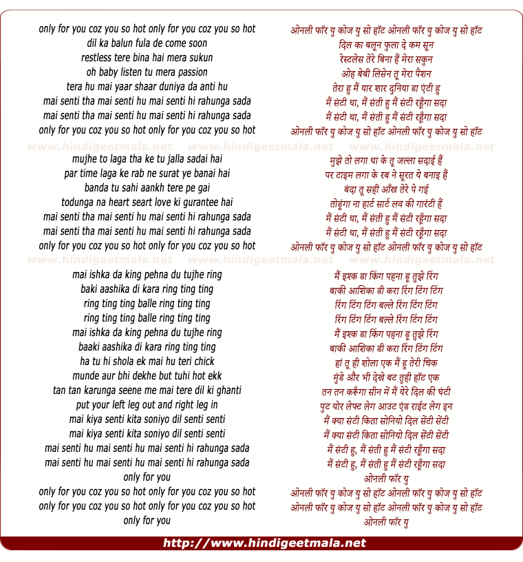 lyrics of song Mai Senti Hu