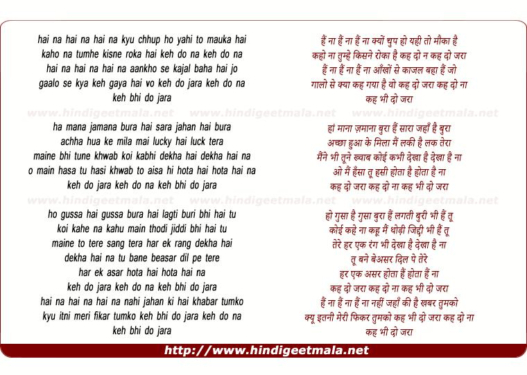 lyrics of song Hai Naa Kyu Chup Ho Yahi To Mauka