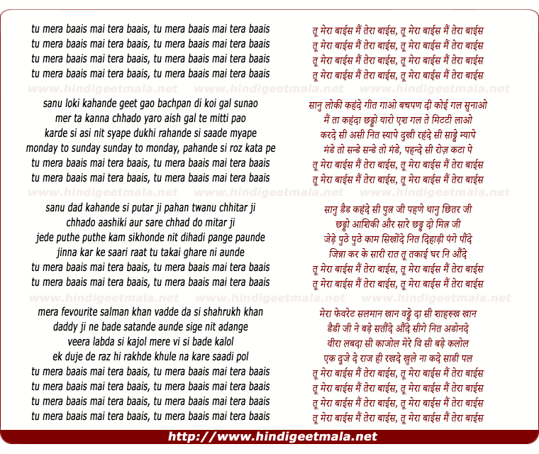 lyrics of song Tu Mera 22 Mai Tera 22