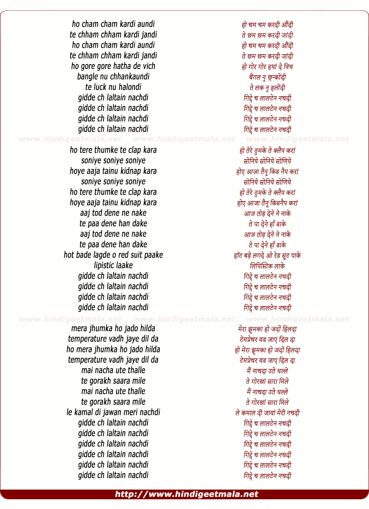 lyrics of song Laltain Nachdi