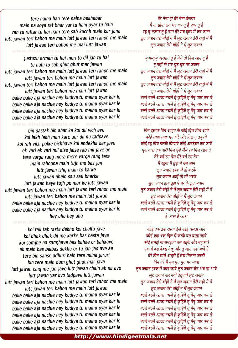 lyrics of song Loot Jawaan Teri Baho Ne