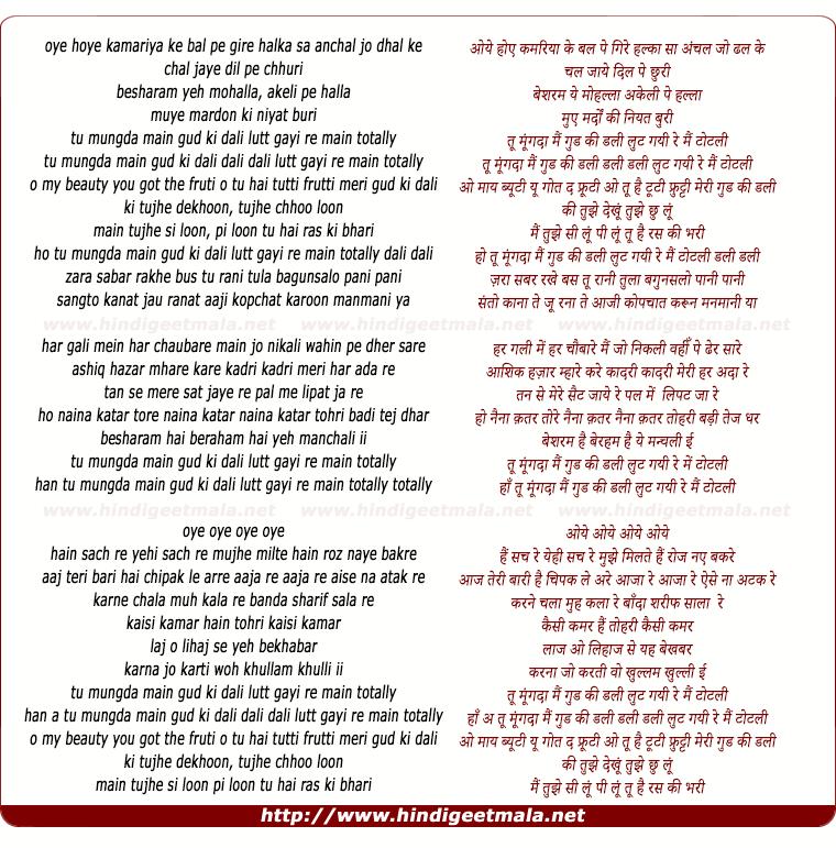 lyrics of song Mungda