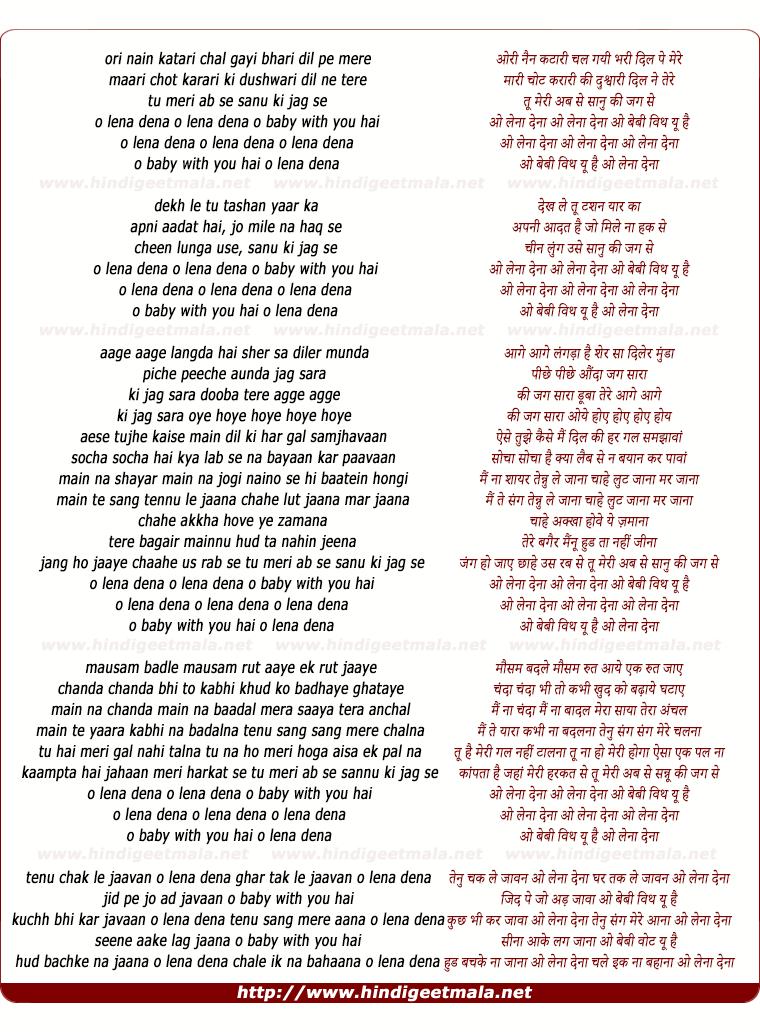 lyrics of song Lena Dena