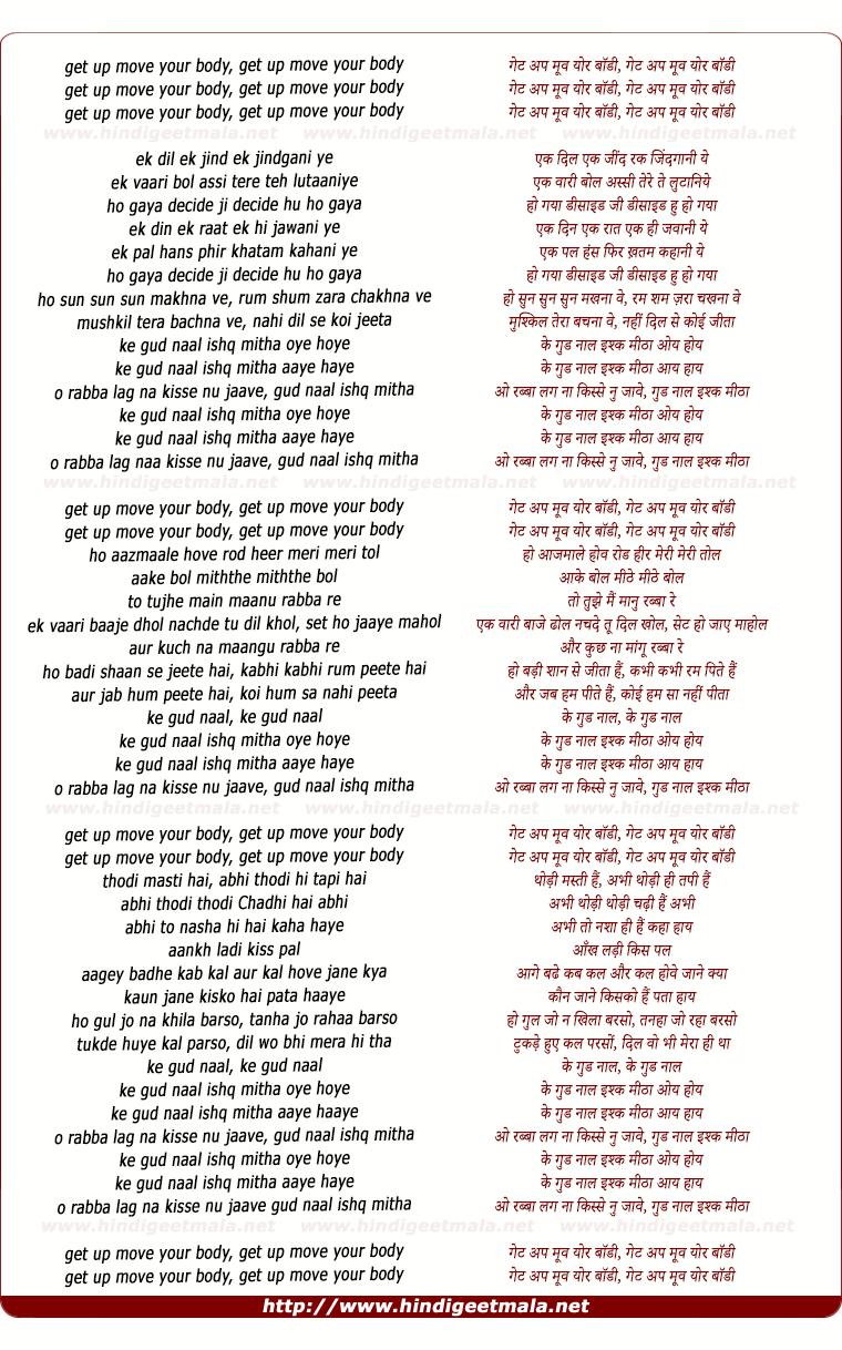 lyrics of song Gud Naal Ishq Mitha (Version 1)
