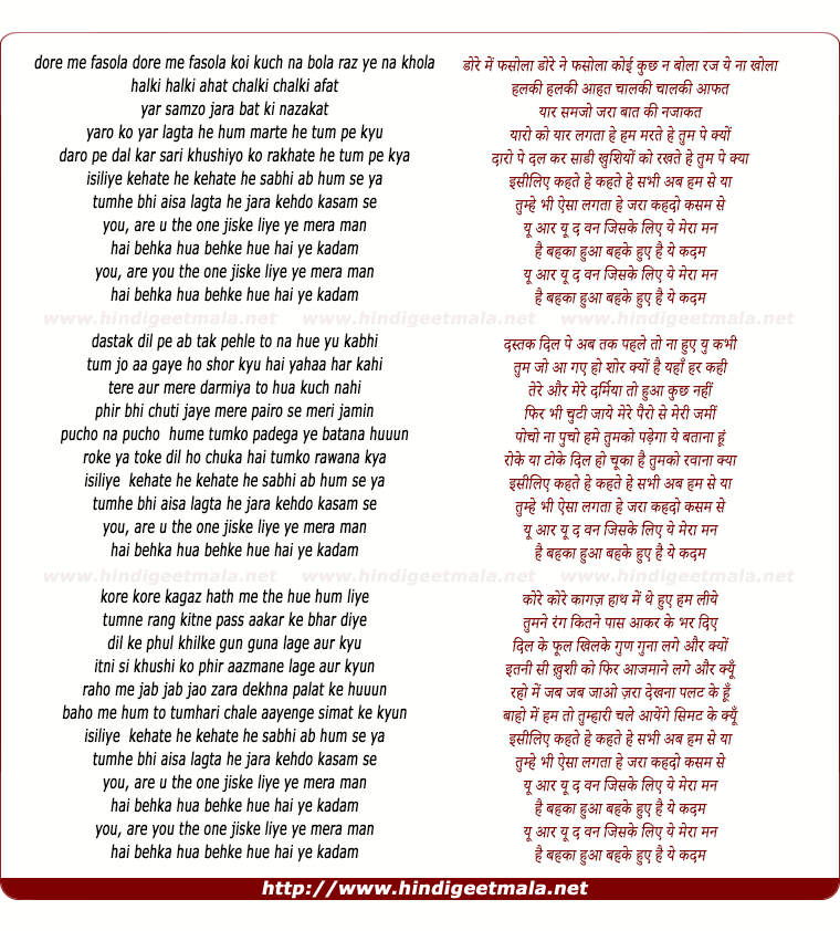 lyrics of song Halki Halki Aahat