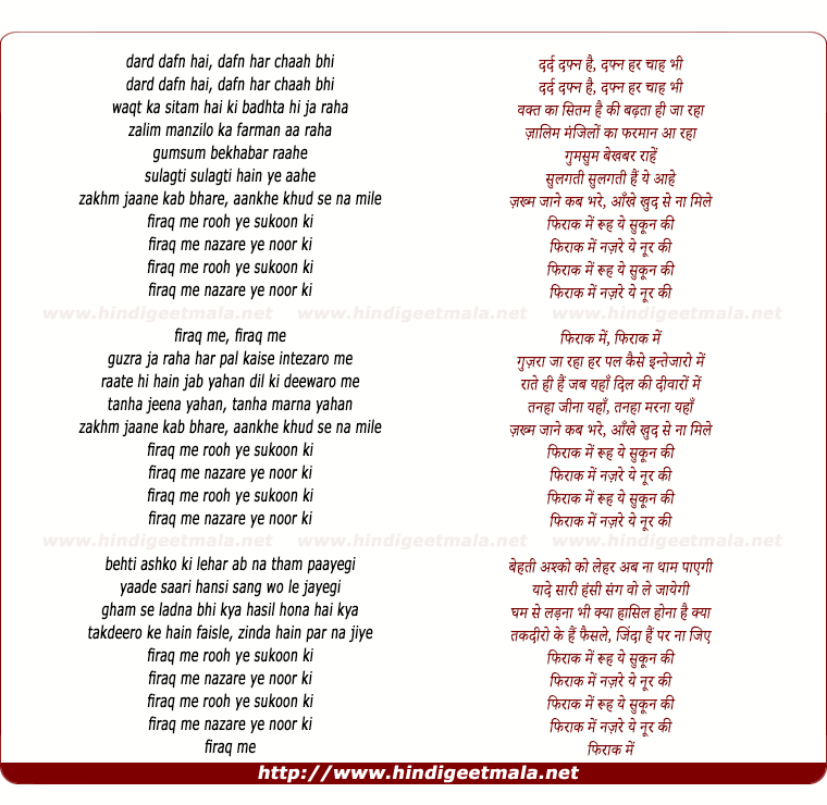 lyrics of song Firaak Main