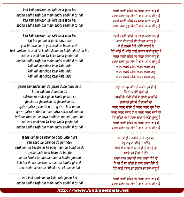 lyrics of song Kaali Kaali Aankho Ka Kala Kala Jadu Hai