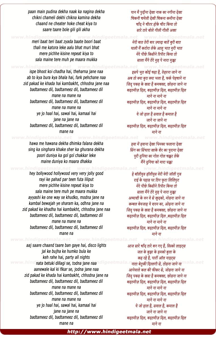 lyrics of song Badtameez Dil Mane Na