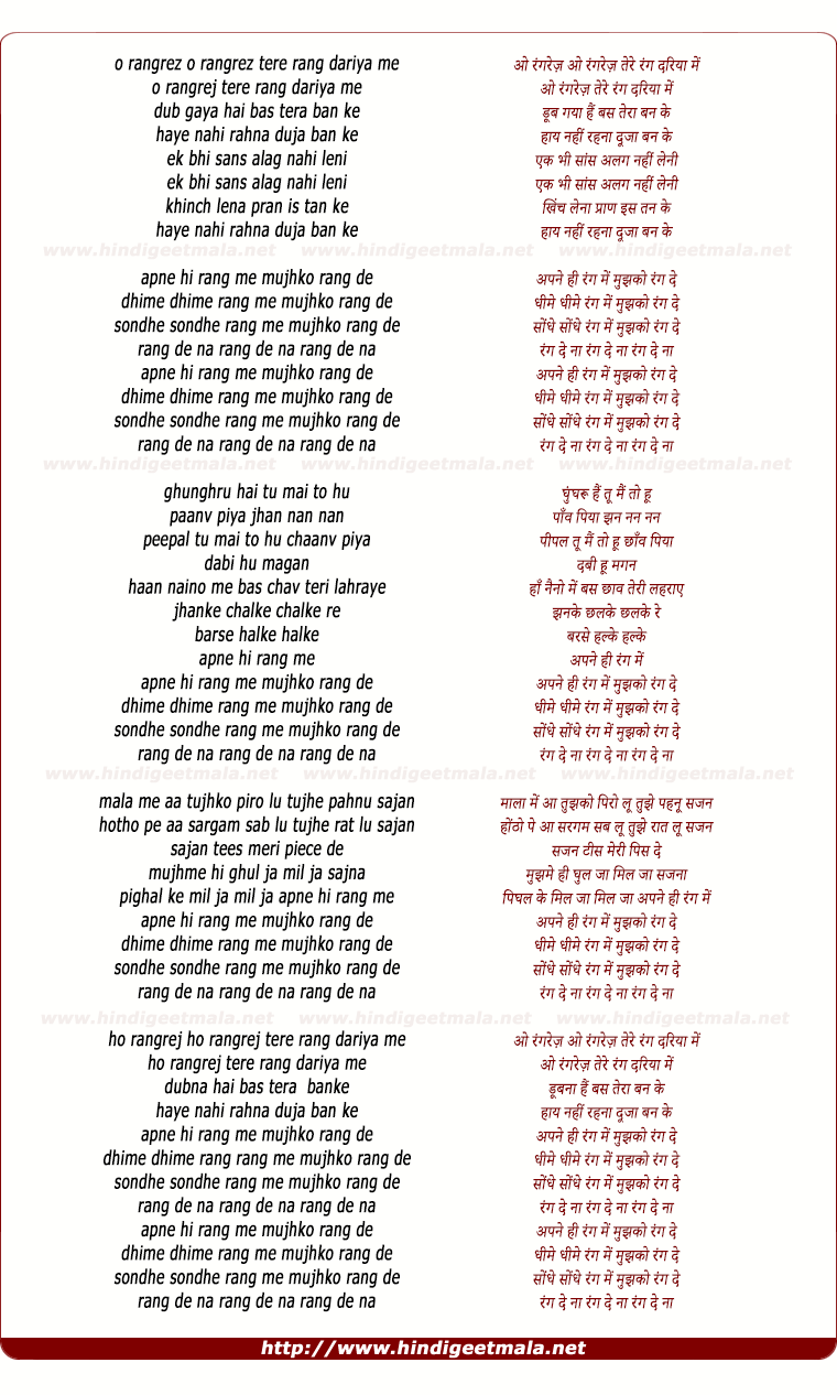 lyrics of song O Rangrez