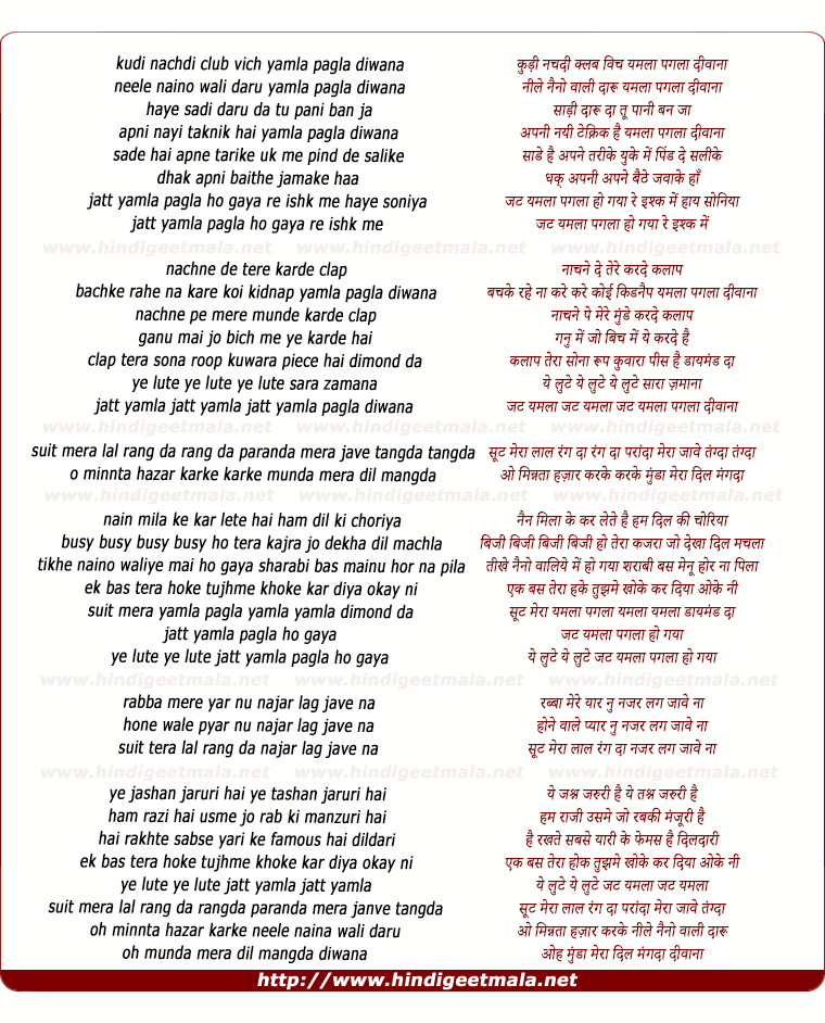lyrics of song Ypd2 Mashup