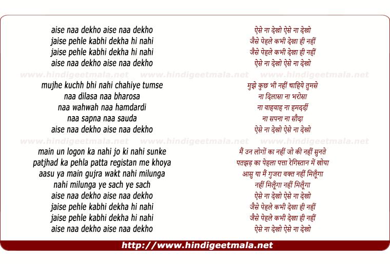 Rahman Ya Rahman Lyrics Mishary