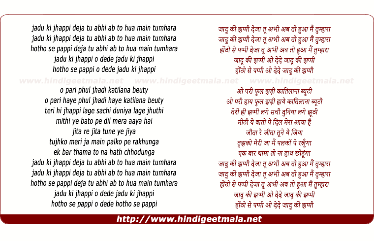 lyrics of song Jadoo Ki Jhappi (Part - Ii)