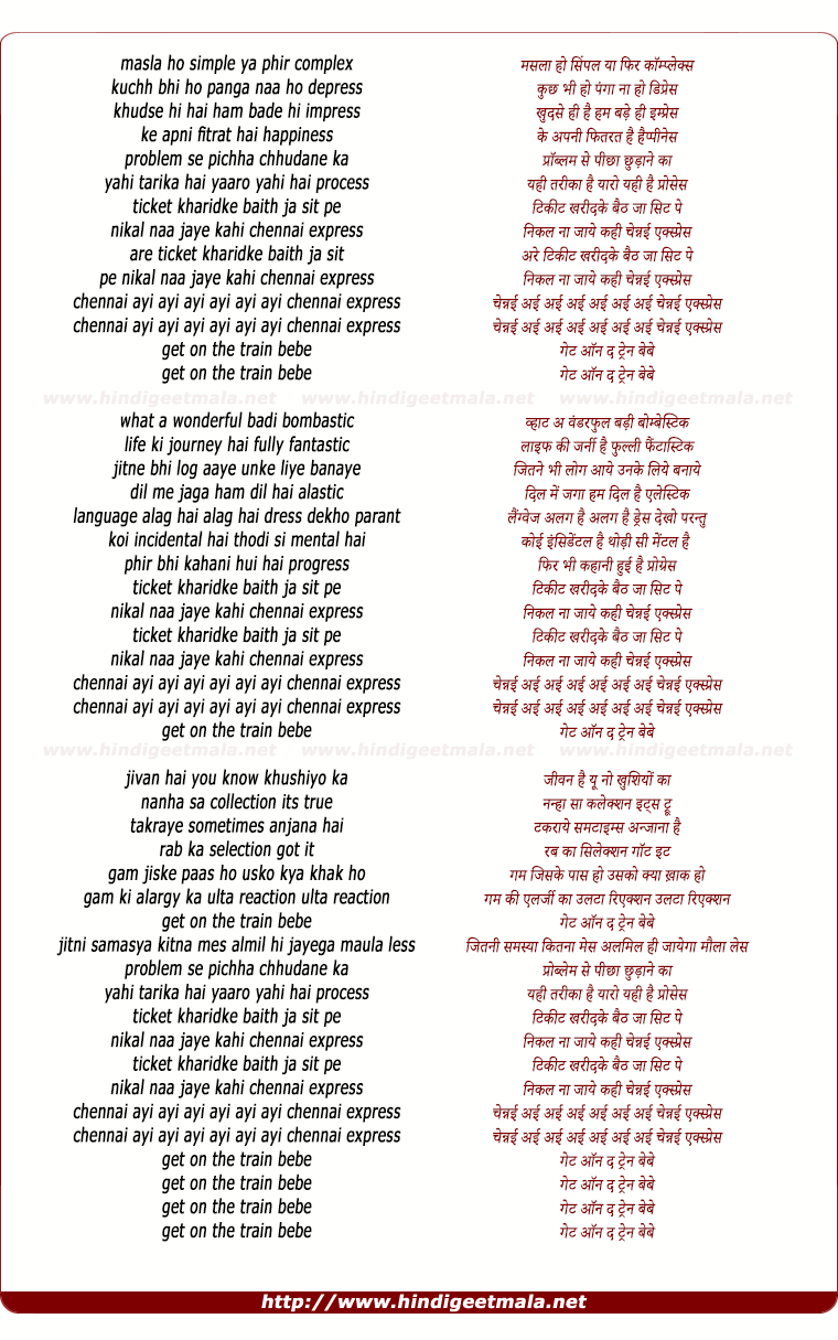 lyrics of song Nikel Na Jaaye Kahi Chennai Express