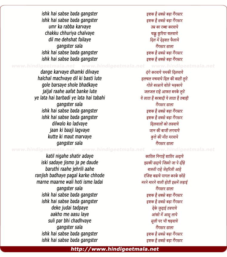 lagu 7 icon cinta susun iQr