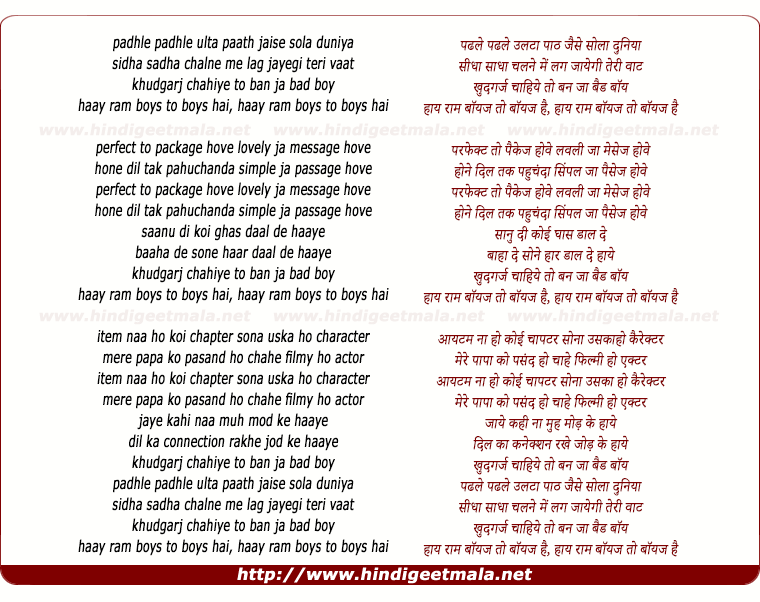 lyrics of song Boyss Toh Boyss Hain